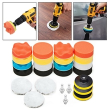 25PCS 3 Inch Polishing Buffing Pad Kit With Suction Cups, Drill Adapters, Sponge Polishing Pads, Wool Buffer Pads