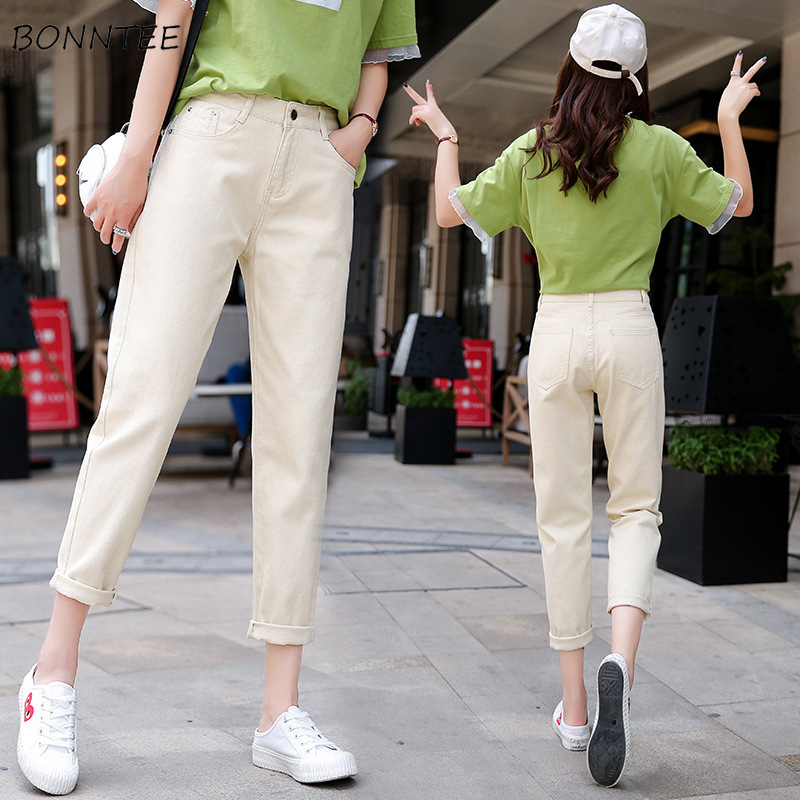 Jeans Women Beige Plus Size Loose Simple Student Korean Style All-match Females Clothing High Waist Fashion Boyfriend New Chic