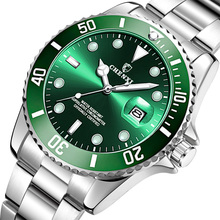 Luxury Green Men Watches Classic Silver Stainless Steel 30M Waterproof Casual Business Mens Sport Wrist Watch  Japan Movement