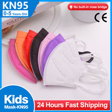 10/20/50 шт 0-5old маска для детей kn95mask детская ffp2mask ce ребенка маска моющиеся детская маска fpp2 kn95 mascarillas niño