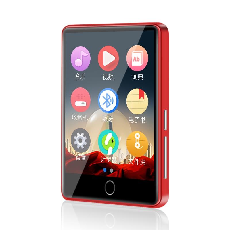 Nieuwste Ruizu M7 Metal Bluetooth 5.0 MP4 Speler Ingebouwde Luidspreker 2.8 Inch Scherm Met E-book Opname Radio Video stappenteller 3