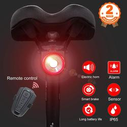Smart induction Bicycle Light USB Rechargeable Bike Light Remote Control LED Tail Lamp Anti-theft Alarm Electric Bell Horn