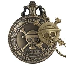 Vintage Pirate Luffy One Piece Quartz Pocket Watch Men's Clock Women's Gift Unique Cosplay Pendant reloj with Skull Accessory