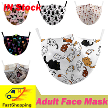 Adult Masks Cute Cat Printing Mask Washable Reusable Fabric Cloth Face Masks Protection Filter Mask Dust-proof Mouth Mask Cover