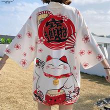 Lucky Cat Kimono Japan Streetwear Cardigan Harajuku Robe Japanese Style Clothes Summer Men Women Black White Jacket Tops