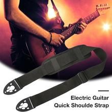 New High-quality Electric Guitar Strap Bass Quick Lock Shoulder With Comfortable Pad Accessories