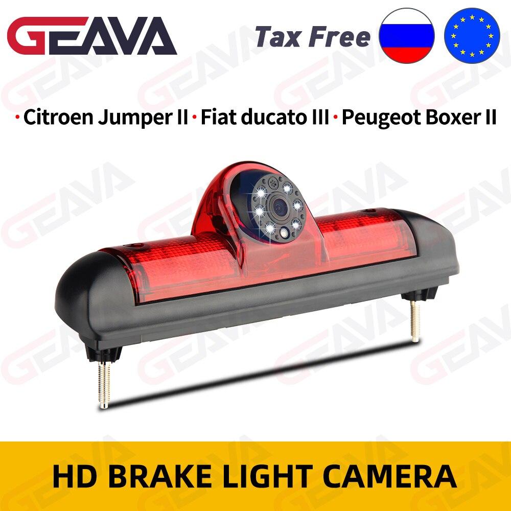 HD стосветильник, камера заднего вида с высоким креплением, стоп-сигнал, камера заднего вида для Citroen Jumper II Fiat Ducato III Peugeot боксер II