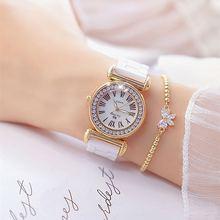 Женские часы со стразами Топ люксовый бренд женские золотые