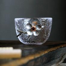 Стеклянная чайная чашка 1 шт китайский чайный набор кунг фу