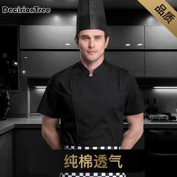 2020 arrival men kitchen restaurant cook workwear chef uniform multiple colour shirt double breasted chef jacket - Category 🛒 Novelty & Special Use