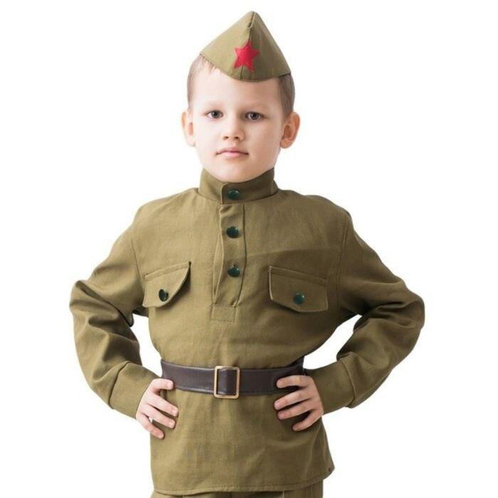 """Костюм военного """"Солдат"""", гимнастёрка, ремень, пилотка"""