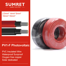 Solar Cable wire 2.5/4/6/10/16/25mm2 solar power photovoltaic cable PV1-F 4/6/8/10/12/14AWG red black XLPE jacket TUV UL