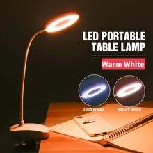 Беспроводная Настольная лампа с зажимом 3 цвета настольная usb