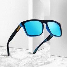 Curtain Sunglasses New Fashion Square Frame Polarized UV400 Colorful Sports Outd
