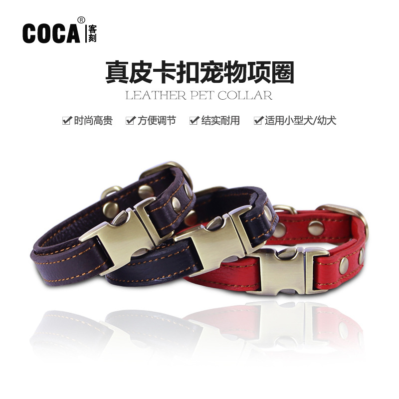 Coca Guest Engraved Genuine Leather Pet Buckle Neck Ring Puppy Bandana Small Dog Puppy Collar Long 40 Cm * Wide-1.5 Cm