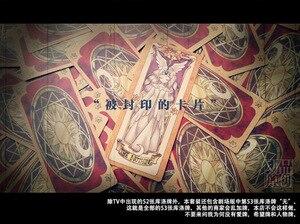 Image 4 - Anime Card Captor Sakura KINOMOTO Ação Figurado Papel Impresso O cartão de Clow cards Magic Coleção Cosplay Set boneca Novos Presentes