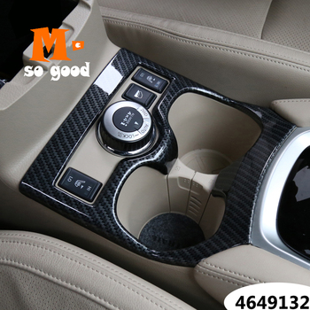 цена на 2014/15/16/17/18 For NISSAN X-Trail XTrail T32 Rogue Car Water Cup Holder Cover ABS Carbon fiber Auto Interior Accessories