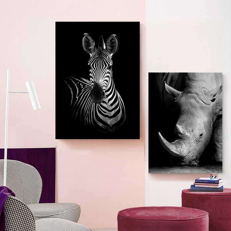 ช้าง Zebra ยีราฟ Lion Rhino สีดำสีขาวสัตว์ภาพวาดผ้าใบ Art พิมพ์ภาพโปสเตอร์ภาพผนัง Nordic ตกแต่ง