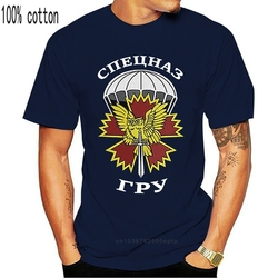 T-Shirt Military Intellige In Black 100% Cotton.T-Shirts Includes Front Russianbrand Man T Shirt 2019 New Brand TeeS T Shirts