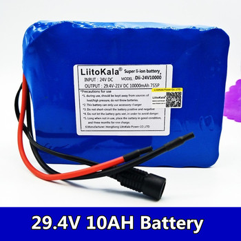 liitokala 7s5p new victory 24V 10Ah lithium battery electric bicycle 18650 24V (29.4V) Li ion does not contain loader