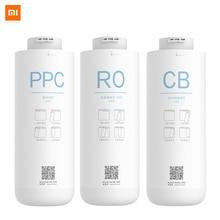 オリジナル Xiaomi 浄水器フィルター PPC 複合フィルタ逆浸透フィルターリア活性炭フィルター C1 と MRB23
