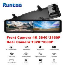 Автомобильный видеорегистратор 4K 12 дюймов Sony IMX415 Ultra HD 3840*2160P Автомобильные видеорегистраторы на зеркало заднего вида с двумя объективами в...