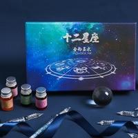 Zwölf Konstellation Glas Stift 12 farbe Tinte Dip Stift Geschenk Box Set Schreiben Instrument Brunnen Kunst Liefert Kalligraphie Arabisch-in Füllfederhalter aus Büro- und Schulmaterial bei