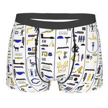 Faraó hieróglifos egito deuses egito atum horus osíris cuecas de algodão calcinha masculina ventilar shorts boxer cuecas
