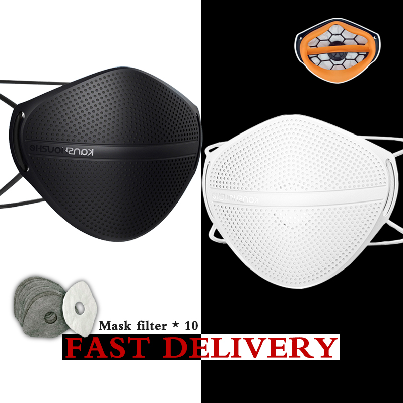 Kanshouzhe Mask Fast Shipping Face Mask Breathing Particulate Mouth Respirator Anti PM2.5 Safety Dust Mask 5