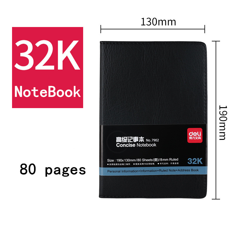 Deli 32K leather notebook high quality business meeting diary book with a gel pen black stationery thick