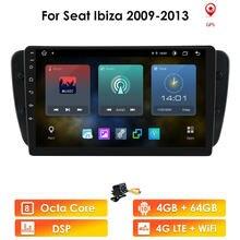 2G + 32G Android 10 Radio del coche para asiento Ibiza 6j 2009-2013 reproductor de dvd del coche accesorio del coche 4G multimedia autoradio pc rds dvr dtv usb