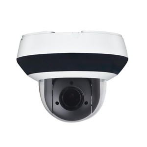 Image 3 - Hikvision PTZ IP kamera DS 2DE2A404IW DE3 4MP 4X yakınlaştırma ağı POE H.265 IK10 ROI WDR DNR Dome CCTV PTZ kamera