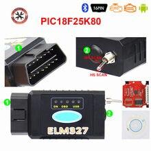 Elm327 usb bluetooth funciona em forscan para f-ord hs can/ms pode v1.5 carro obd2 ferramenta de diagnóstico elm327 usb pic18f25k80 ftdi chip