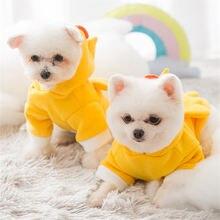 Новинка пальто и куртки для собак с капюшоном маленького среднего
