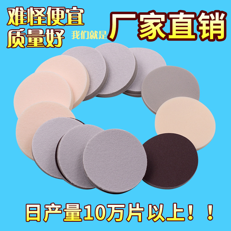 Manufacturers Wholesale Bei Rong Sponge Disc Sandpaper Polishing Flocked Hai Mian Sha 2-Inch 3-Inch 5-Inch