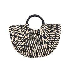 Women Fashion Straw Handbag Weave Summer Beach Tote Travel Holiday Top Handle Bag