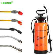 Garden Irrigation Pneumatic Sprayer Home Lawn Large Range Spray Tool Vehicle Cleaning Spraying Pesticides Tools