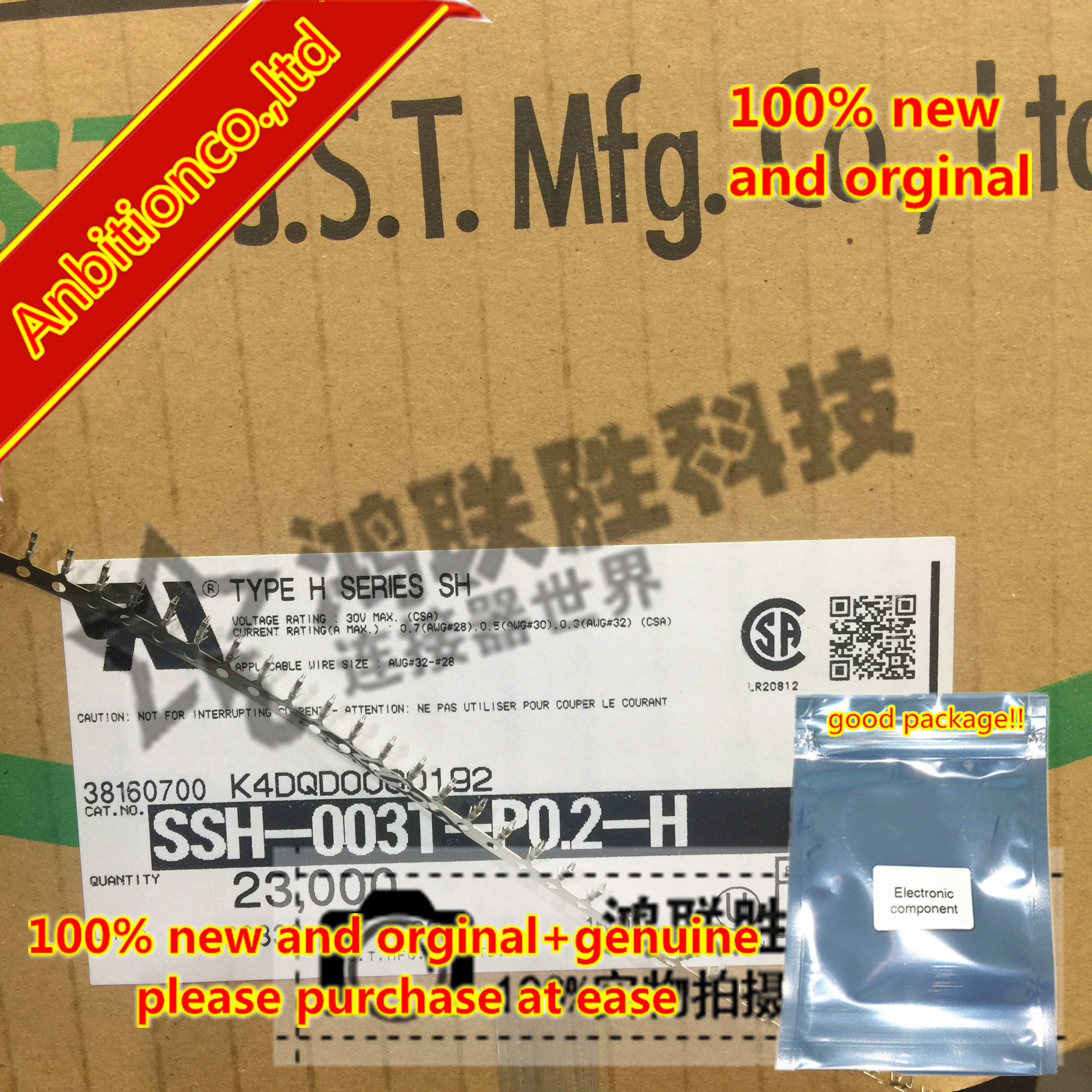 10-100pcs 100% New And Orginal Pressing Terminal SSH-003T-P0.2-H In Stock