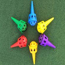 1 комплект, набор для ловли мяча, пластиковые шарики, игрушки для детского сада, классические детские Вечерние игры на открытом воздухе, игрушка на лужайке шары для снятия стресса