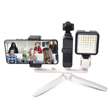 Многофункциональный штатив startrc держатель для телефона камеры