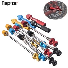 Bicycle Hub Quick Release Rod Ultra-light Anti-theft String Road Bike Front And Rear Axle Aluminum Alloy Screw
