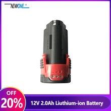 12В Liuthium батарея используется для полировальной машины NEWONE 12В, угловая шлифовальная машина и сабельная пила