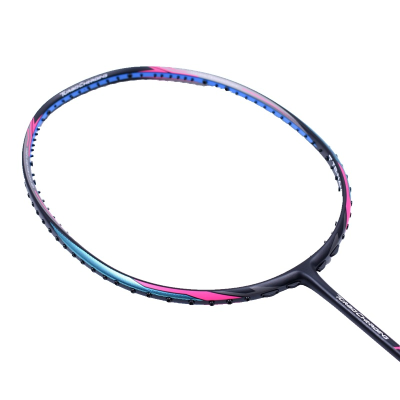 Professional Max 32 Pounds 4U(80-84g) Badminton Racket Strung Full Carbon Fiber Racket Offensive Type Single Racquet With String