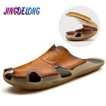 Letnie oddychające męskie sandały miękkie skórzane obuwie wygodne mieszkania męskie kapcie styl romański plażowe sandały