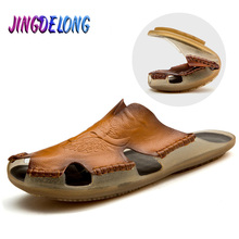 Summer Breathable Mens Sandals Soft Leather Casual Shoes  Comfortable Flats Man slippers Roman Style Beach Sandals