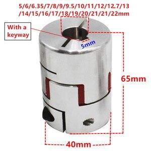 Image 1 - Бесплатная доставка CNC Гибкая Губка Паук Слива Соединительная муфта вала D40 L65 мм 14/17 мм с keyway 5 мм на одном конце