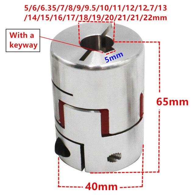 Бесплатная доставка CNC Гибкая Губка Паук Слива Соединительная муфта вала D40 L65 мм 14/17 мм с keyway 5 мм на одном конце