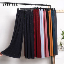 Spring Summer Hot Sale Solid Wide Leg Pants Loose Lace Up An
