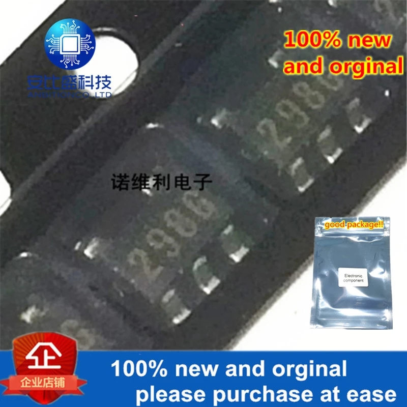 10pcs 100% New And Orginal PST9129NR MITSUMI SOT23-5 In Stock