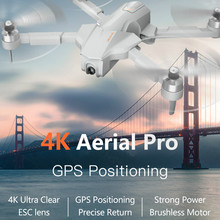 2020 Best-selling Gw904k Drone Aerial High-definition Profes